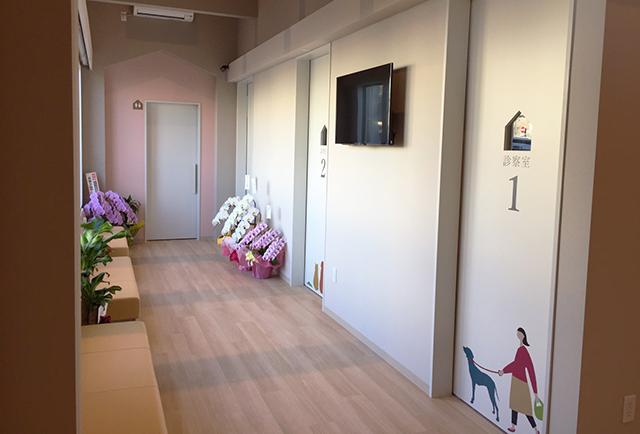 桃園動物病院 待合室